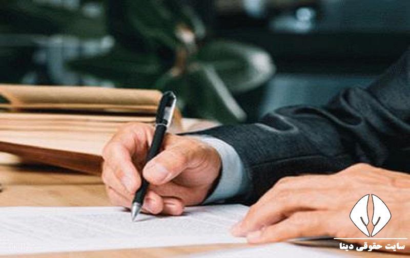 شکایت از مدیر دفتر دادگاه