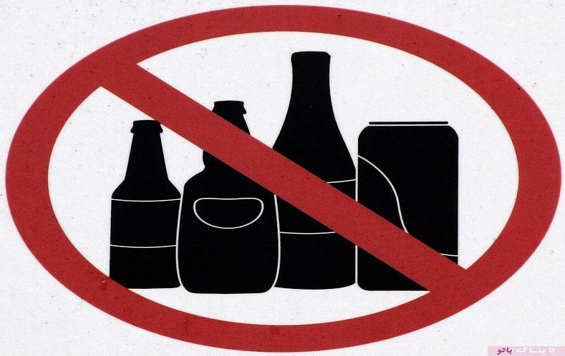 مجازات خرید و فروش مشروبات الکلی