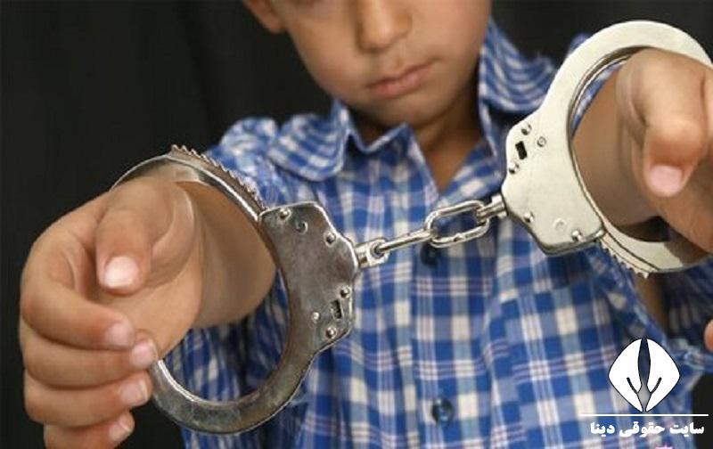 پلیس ویژه اطفال و نوجوانان