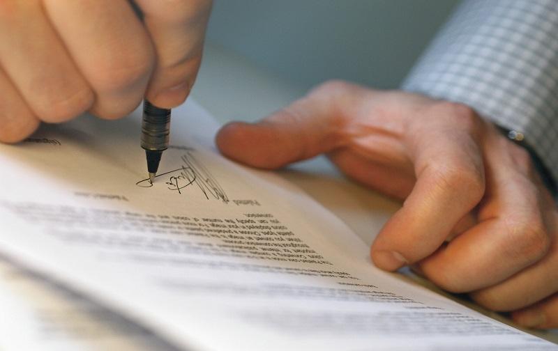 توان اجرایی و اثباتی سند رسمی