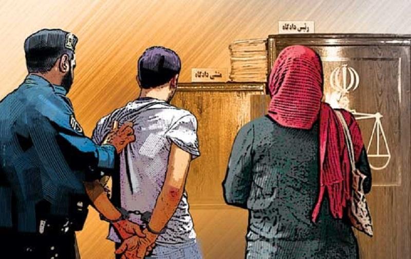 شکایت از جرم رابطه نامشروع و اثبات آن