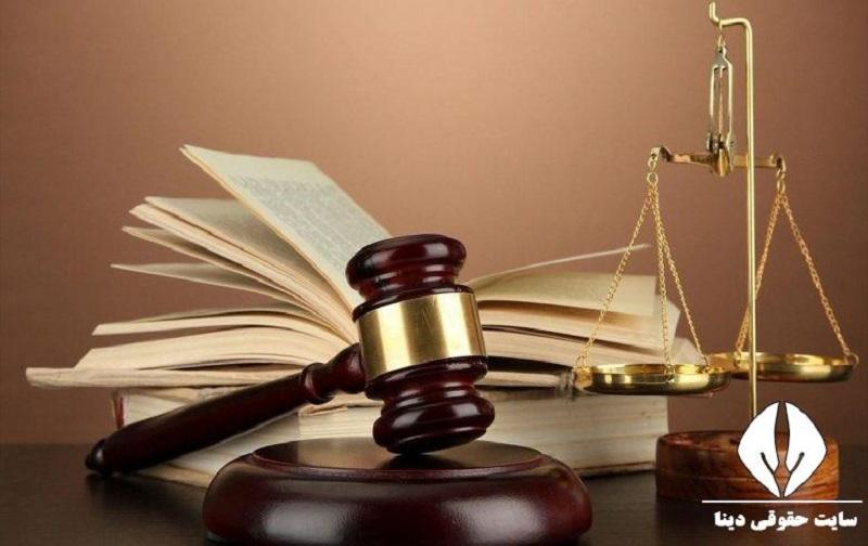 زمان دریافت کارت ورود به جلسه آزمون کارشناسان رسمی قوه قضاییه