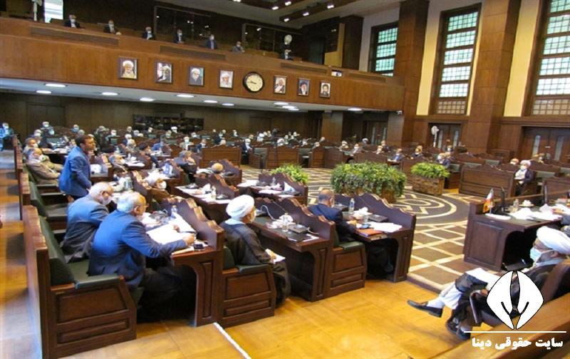 اعتراض به رای قطعی دیوان عالی کشور