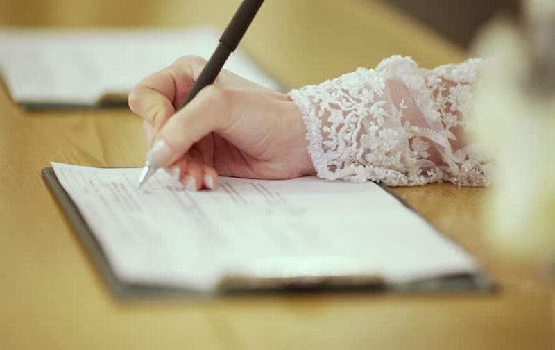 ثبت ازدواج موقت یا صیغه