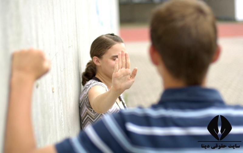 مجازات عدم تمکین زن