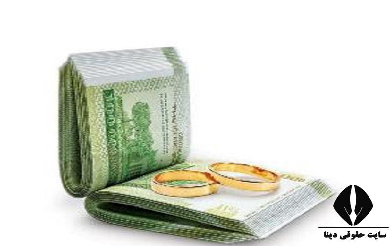 سامانه وام ازدواج